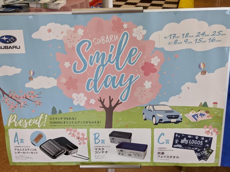 ♪SUBARU★SMILE DAY♪